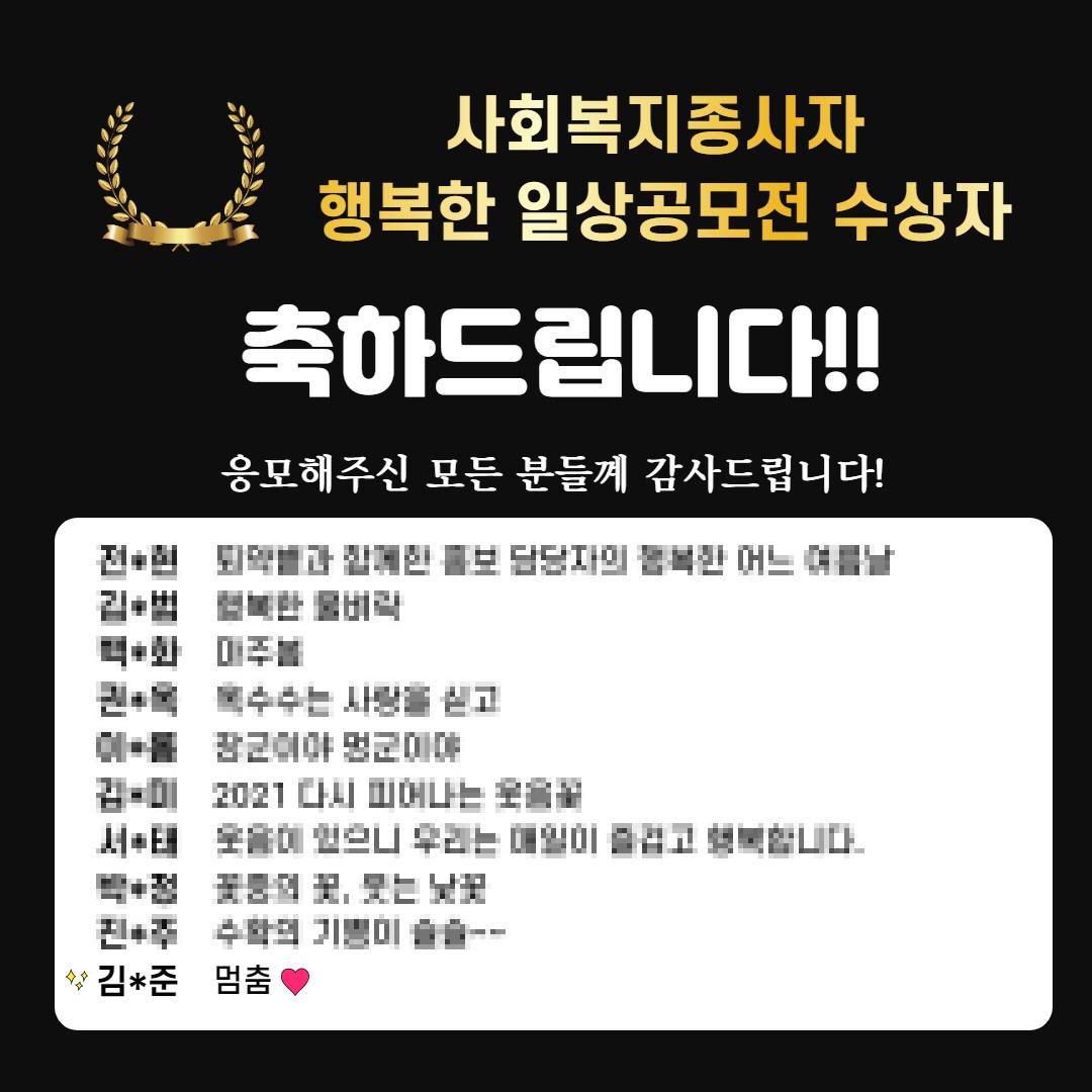 [꾸미기]KakaoTalk_20210910_132807695.jpg